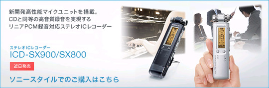 ICDSX900540-1.jpg